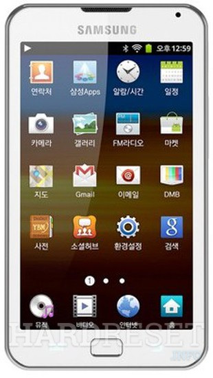 SAMSUNG Galaxy Player 70 Plus Drivers
