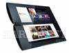 Hard Reset SONY Tablet P