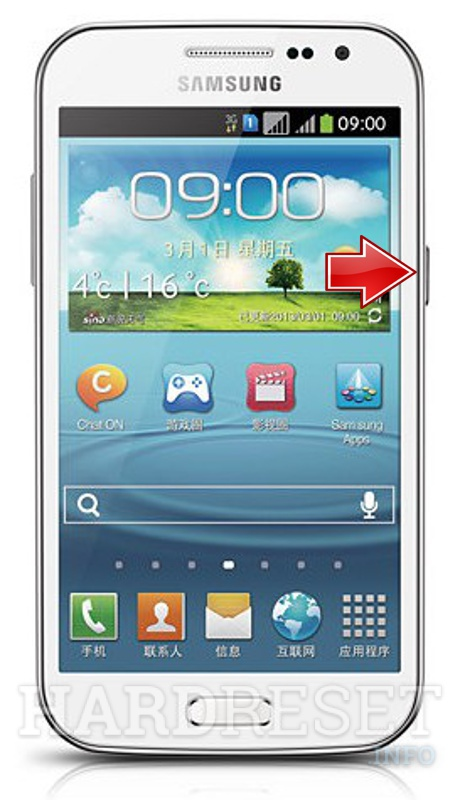 Factory Reset SAMSUNG I8552 Galaxy Win