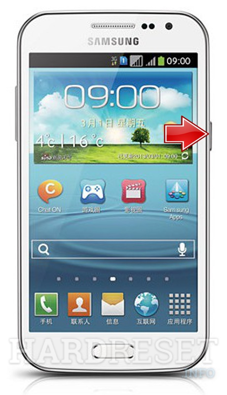 Factory Reset SAMSUNG I8550 Galaxy Win