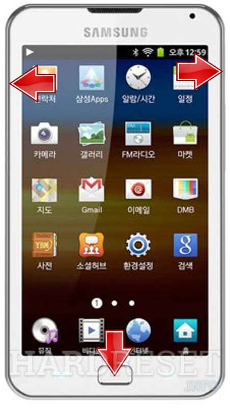 Hard Reset SAMSUNG Galaxy Player 70 Plus