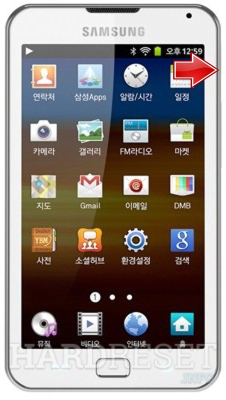 Factory Reset SAMSUNG Galaxy Player 70 Plus