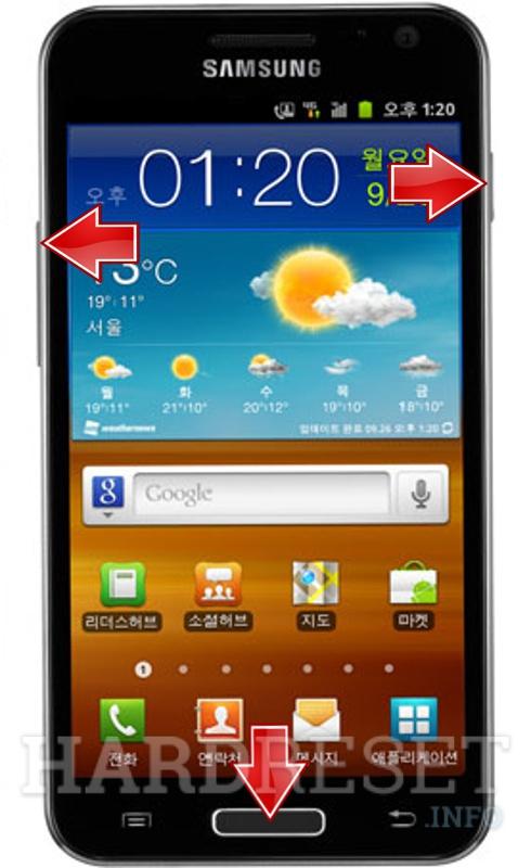 how to hard reset my phone samsung e110s galaxy s ii lte rh hardreset info Hard Reset Samsung Galaxy Tablet Hard Reset Samsung Galaxy Tablet