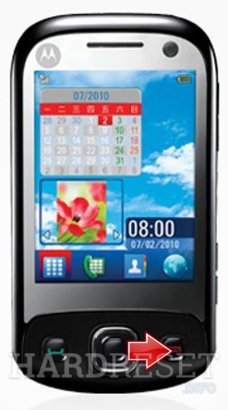 Motorola ex300 инструкция