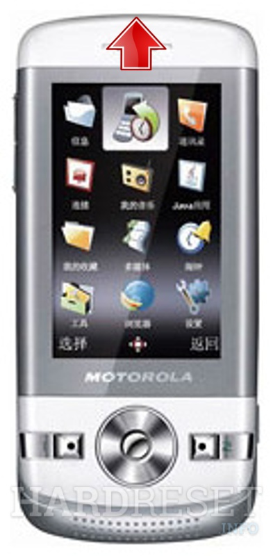 Hard Reset MOTOROLA VE75
