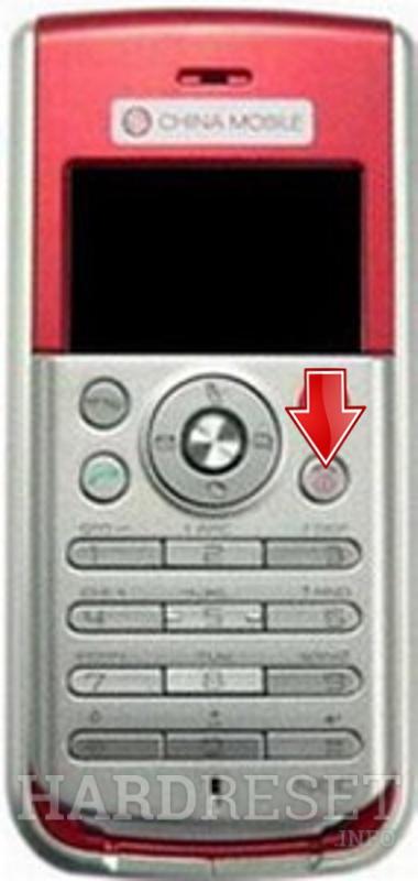 NEC N630 - How to Hard Reset my phone - HardReset info