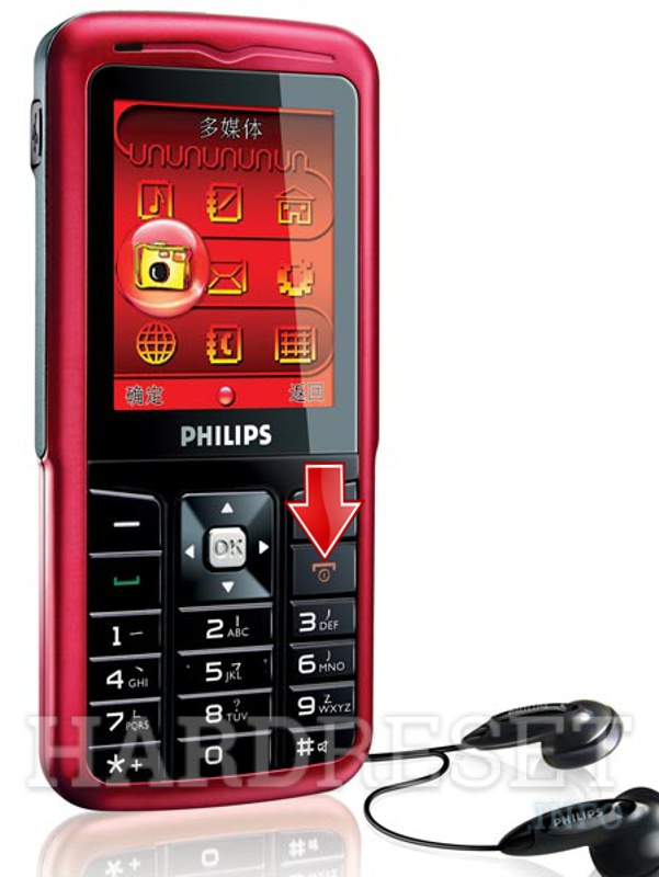 Wipe data on PHILIPS 292