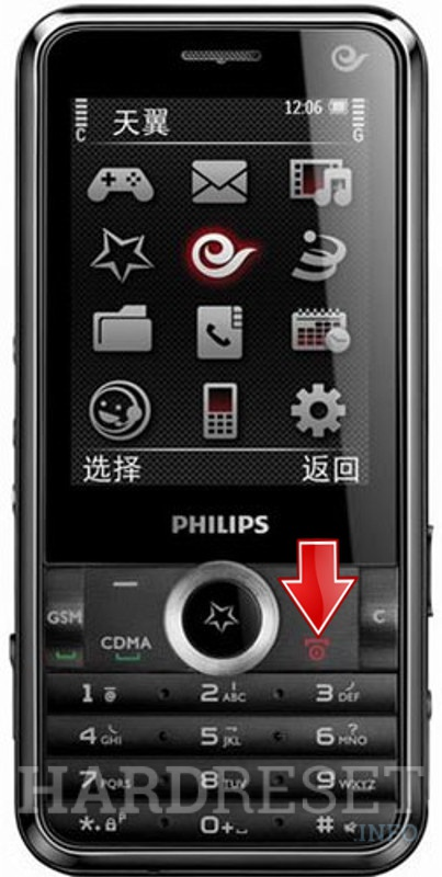 Hard Reset PHILIPS C600