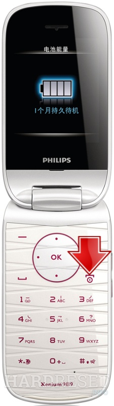 Hard Reset PHILIPS F515 Xenium