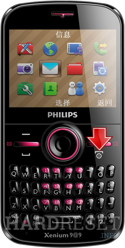 Hard Reset PHILIPS F322 Xenium