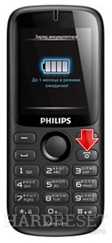 Hard Reset PHILIPS X1510