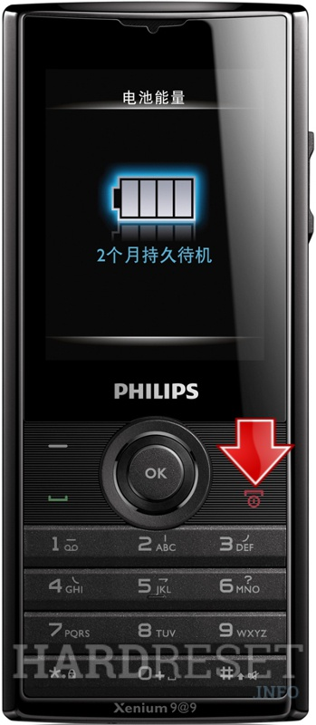 Hard Reset PHILIPS X513 XENIUM