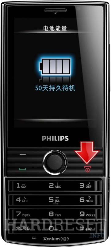 Hard Reset PHILIPS X603 Xenium