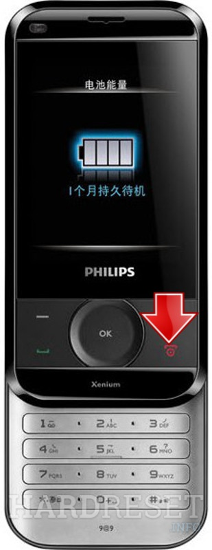 Hard Reset PHILIPS X650 Xenium