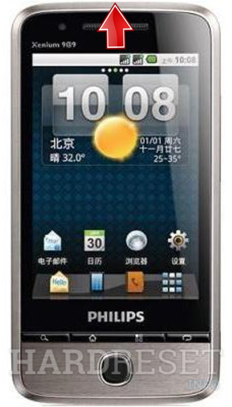 Hard Reset PHILIPS V726
