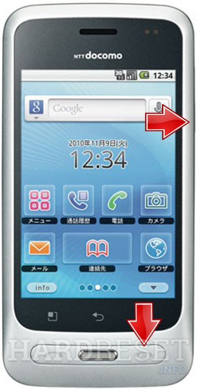 Remove screen password on LG L-04C Optimus Chat