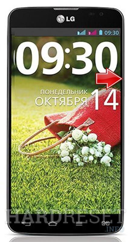 Repor LG D686 G Pro Lite dupla