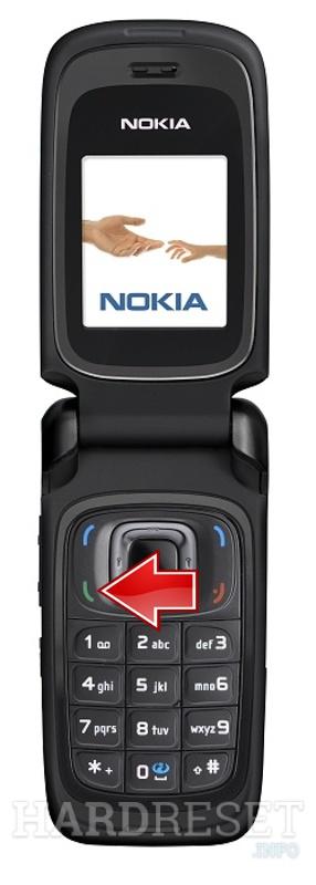 Nokia 6085 reviews, specs & price compare.