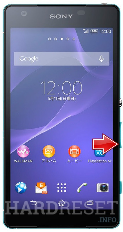 Master Reset SONY Xperia ZL2 SOL25
