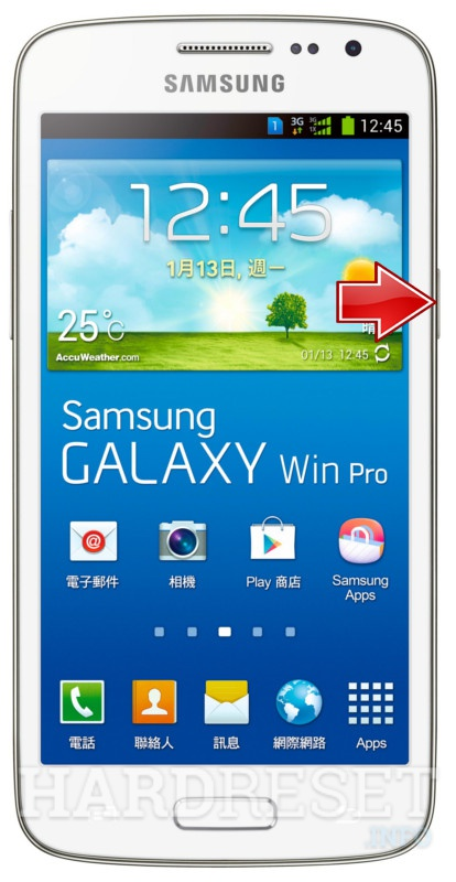 how to soft reset my phone samsung g3819 galaxy win pro