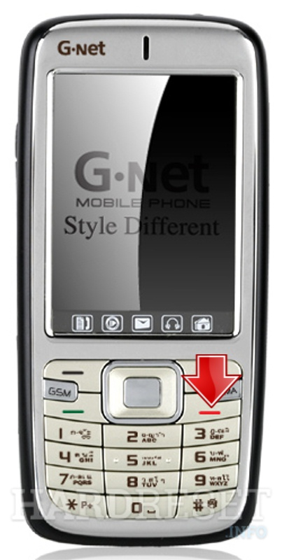 Remove screen password on GNET G525c