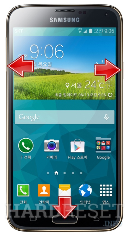 Remove screen password on SAMSUNG G906S Galaxy S5 LTE-A