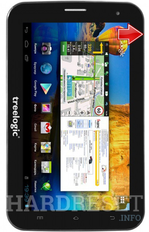 Remove screen password on TREELOGIC Gravis 73 3G GPS SE