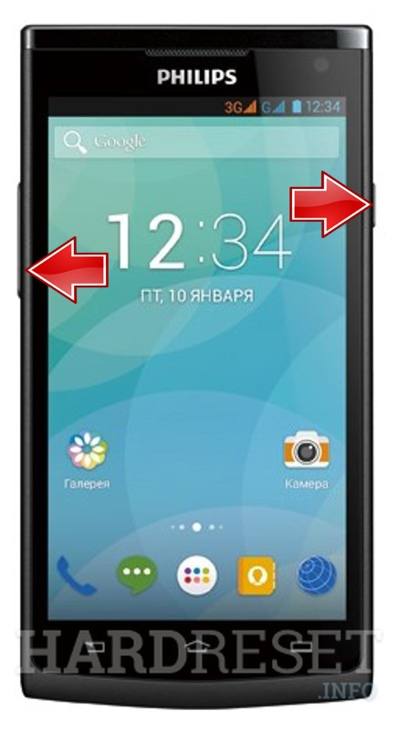 Factory Reset PHILIPS S388