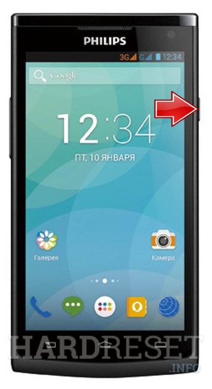 Hard Reset PHILIPS S388