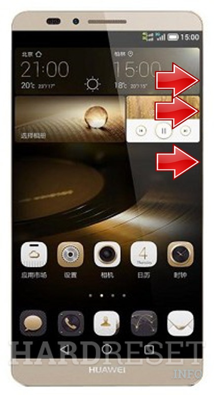 HardReset HUAWEI Ascend Mate 7 Monarch