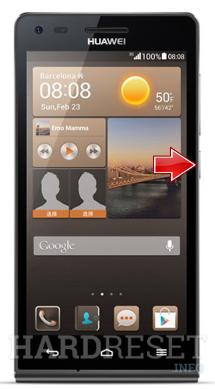 Hard Reset HUAWEI Ascend G6 4G