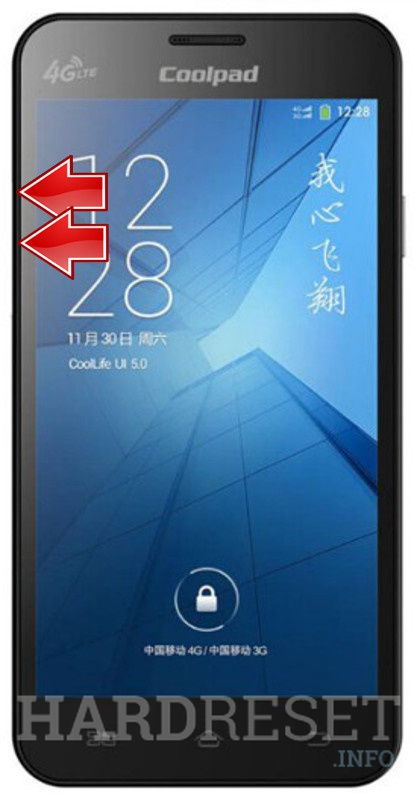Factory Reset CoolPAD 8705