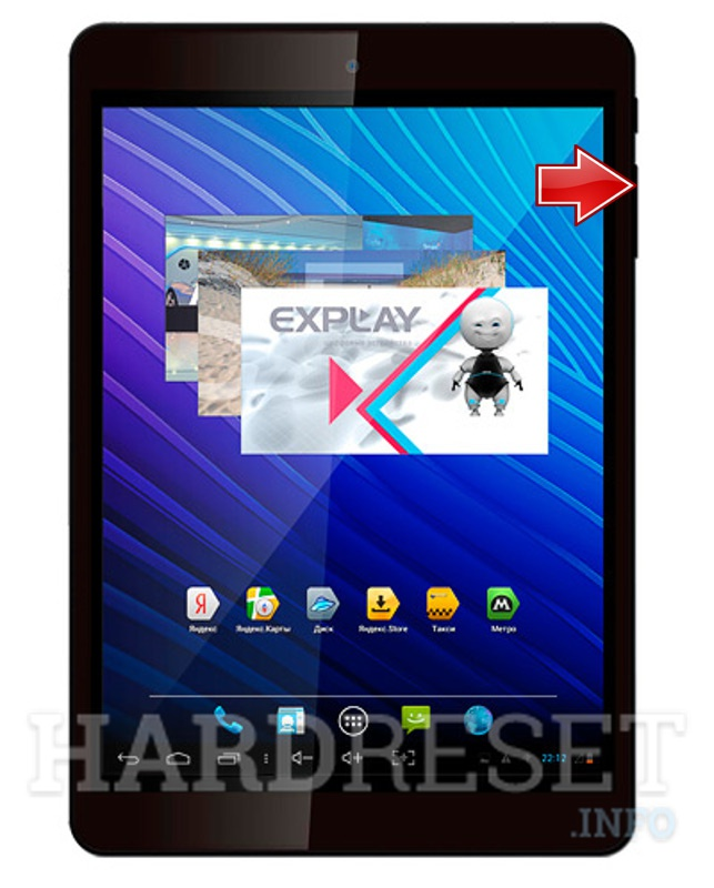 Remove screen password on EXPLAY i1