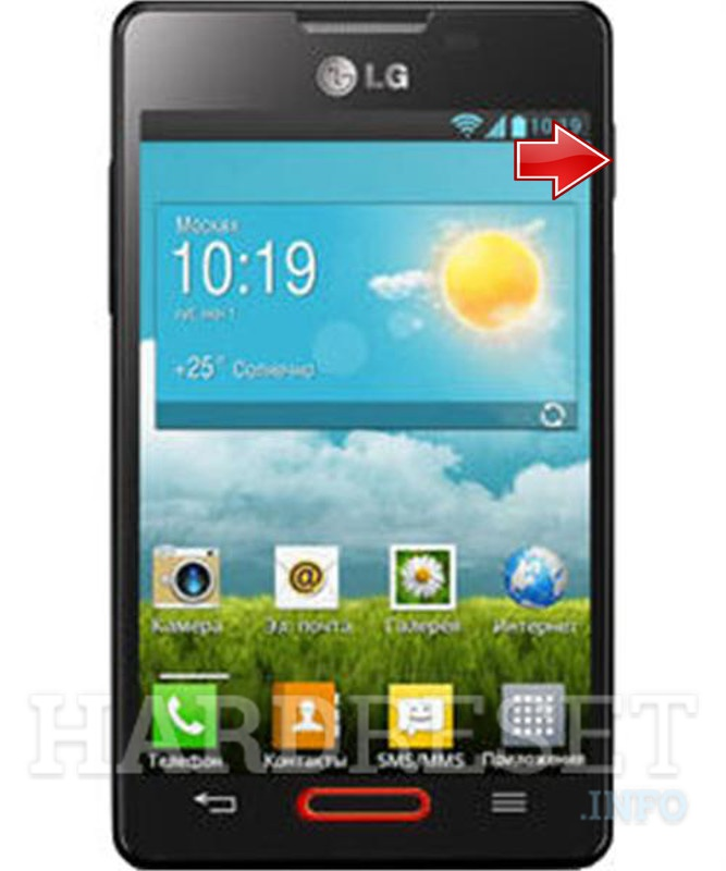 Permanently delete data from LG Optimus L4 II  E440