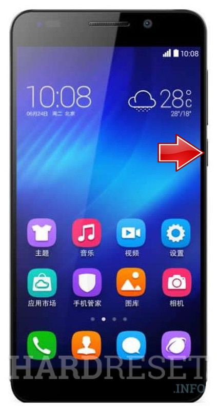 how to go to recovery from huawei fastboot mode