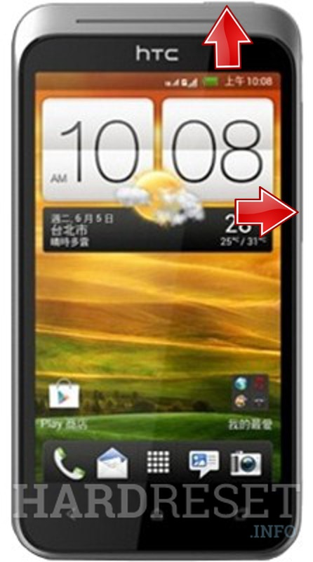 Remove Screen Lock on HTC Desire VC