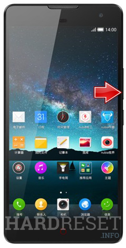 Permanently delete data from ZTE Nubia Z7 Max