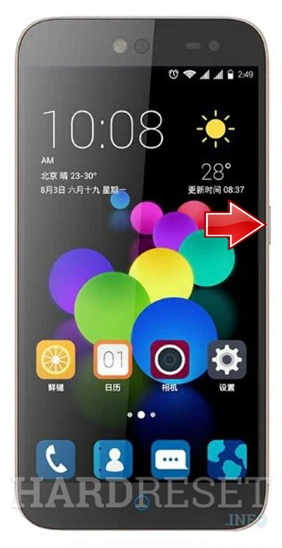 Hard Reset ZTE Small Fresh 3