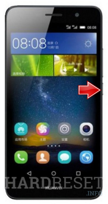 Hard Reset HUAWEI Honor Holly 2 Plus