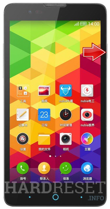 Hard Reset ZTE Blade L3 Plus