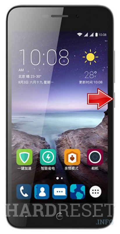 Recovery Mode ZTE Blade A601 - HardReset info