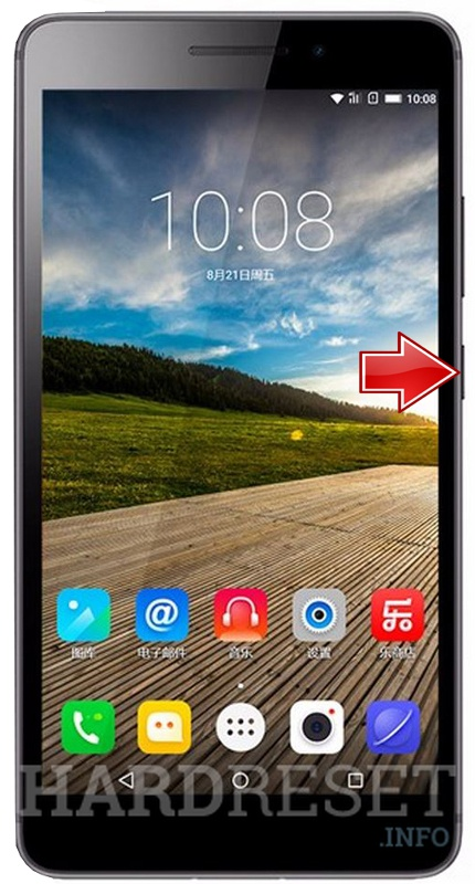 Hard Reset LENOVO Phab Plus