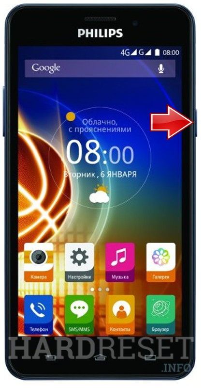 Hard Reset PHILIPS Xenium V526