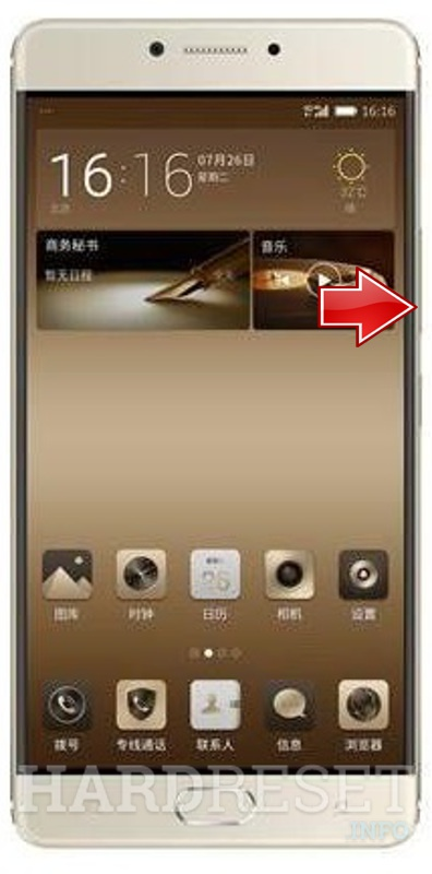 Remove Screen Lock GIONEE M6 Marathon