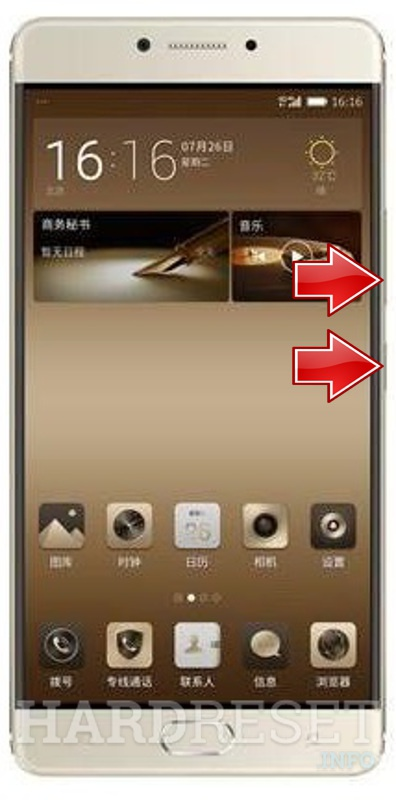 Remove screen password GIONEE M6 Marathon
