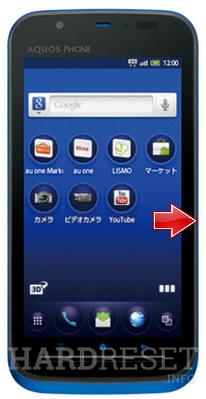 Hard Reset SHARP IS12SH Aquos Phone - HardReset info