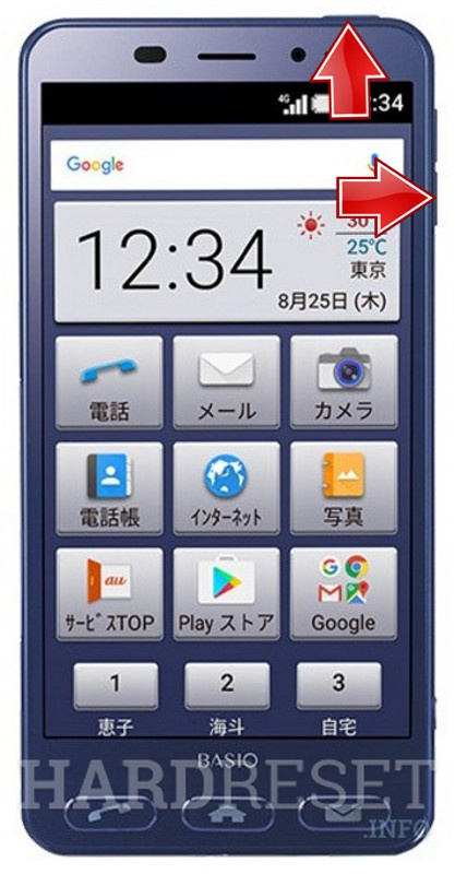 Remove screen password on SHARP Basio 2 SHV36