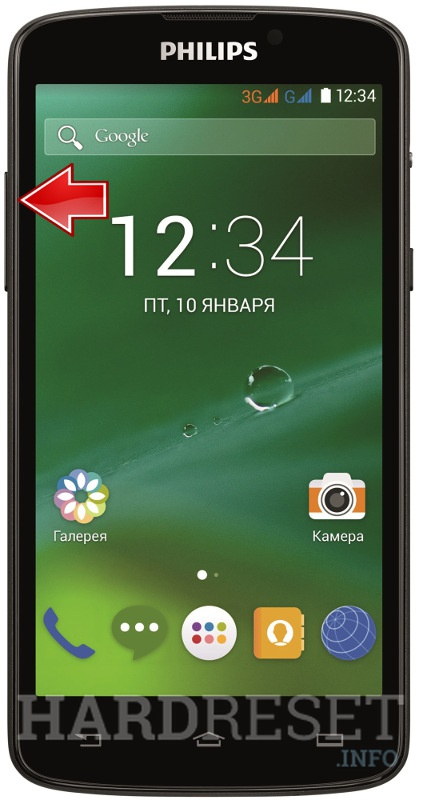 Remove screen password PHILIPS V387