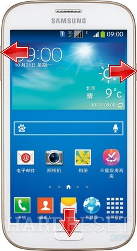 HardReset SAMSUNG I9118 Galaxy Grand