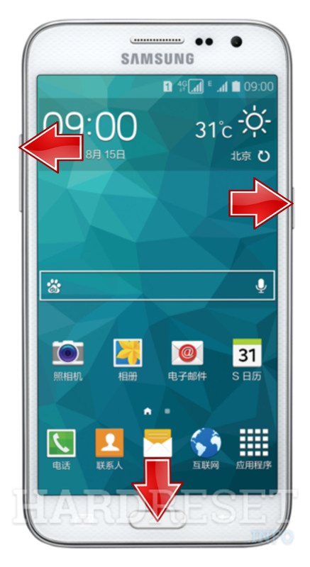 HardReset SAMSUNG G5109 Galaxy Core Max Duos TD-LTE